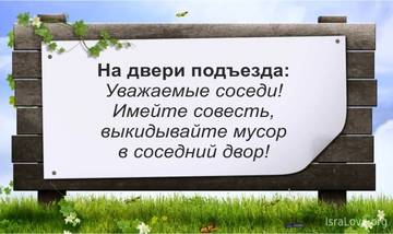 http://sg.uploads.ru/t/RzTaW.jpg