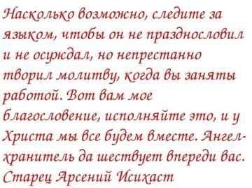 http://sg.uploads.ru/t/S0U2i.jpg