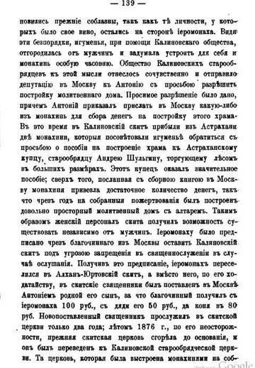 http://sg.uploads.ru/t/S3R6n.jpg