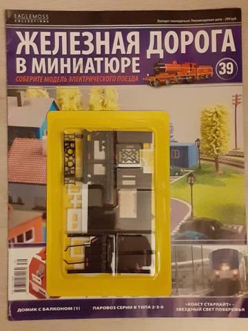 http://sg.uploads.ru/t/S47Ou.jpg