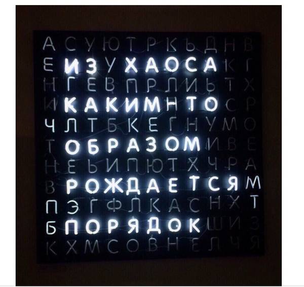 http://sg.uploads.ru/t/S6Uw0.jpg
