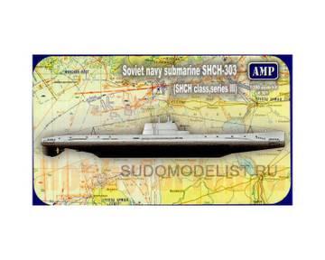 Новости от SudoModelist.ru - Страница 4 S7yiu