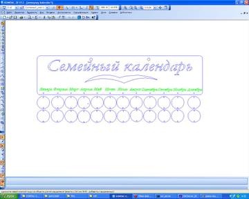 http://sg.uploads.ru/t/S9gzi.jpg