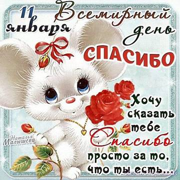 http://sg.uploads.ru/t/SGBCo.jpg