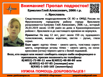 http://sg.uploads.ru/t/SJe1G.png