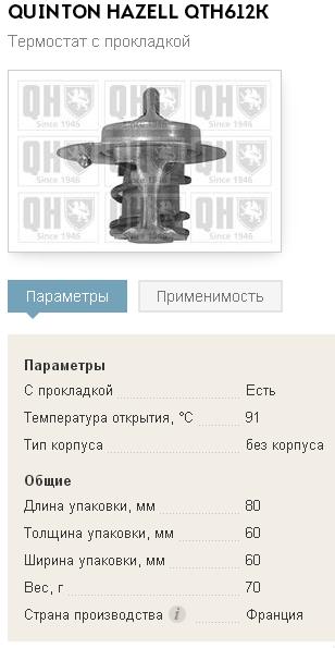 http://sg.uploads.ru/t/SLpUs.png