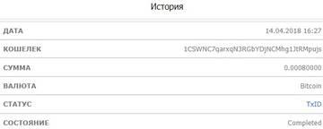 http://sg.uploads.ru/t/SP1zK.jpg