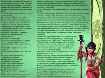 http://sg.uploads.ru/t/SPkw5.png