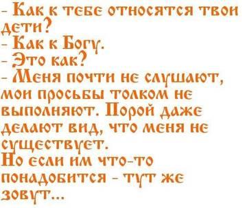 http://sg.uploads.ru/t/SWYIz.jpg