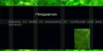 http://sg.uploads.ru/t/SYhpt.jpg