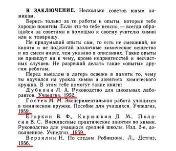 http://sg.uploads.ru/t/ShTib.jpg
