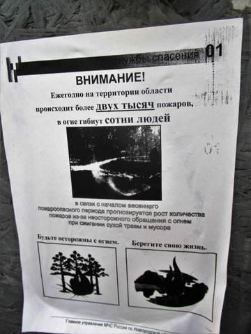 http://sg.uploads.ru/t/SiDBC.jpg