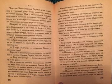 http://sg.uploads.ru/t/SkhLb.jpg