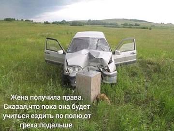 http://sg.uploads.ru/t/SmRoI.jpg