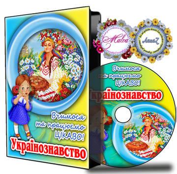 http://sg.uploads.ru/t/SolHU.jpg