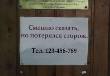http://sg.uploads.ru/t/SpqxR.jpg