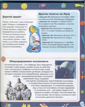 http://sg.uploads.ru/t/SqcnA.jpg
