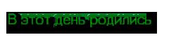 http://sg.uploads.ru/t/SsilW.png