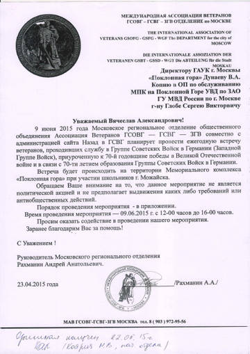 http://sg.uploads.ru/t/Ssit0.jpg