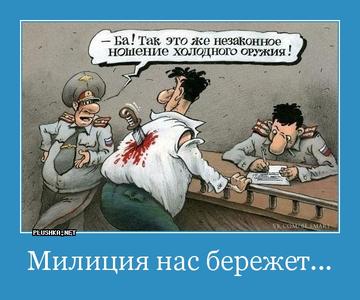 http://sg.uploads.ru/t/Stmek.png