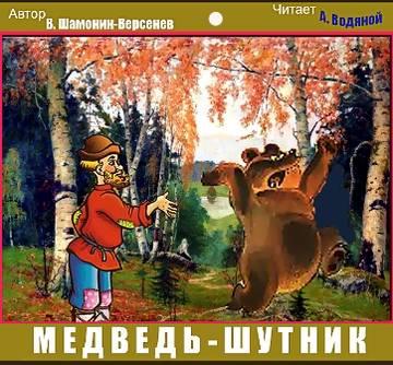 http://sg.uploads.ru/t/SxUC1.jpg