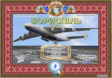 http://sg.uploads.ru/t/SzlAd.jpg