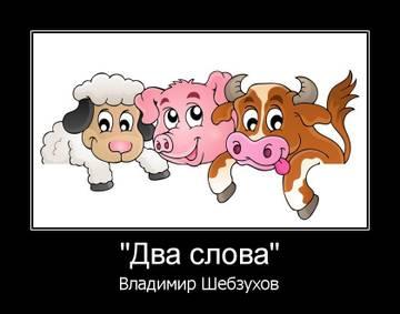 http://sg.uploads.ru/t/T0r4P.jpg