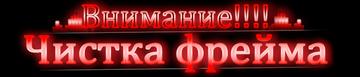 http://sg.uploads.ru/t/T25zF.png