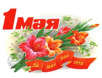 http://sg.uploads.ru/t/T2Vg1.jpg