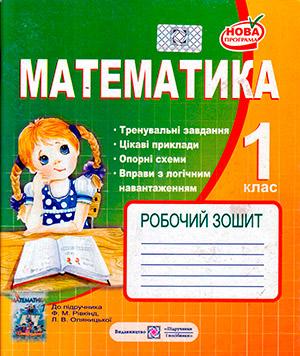 http://sg.uploads.ru/t/T6MlK.jpg