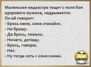 http://sg.uploads.ru/t/TIO2z.jpg