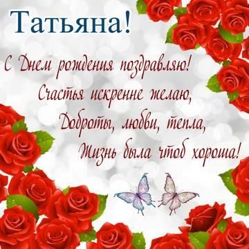 http://sg.uploads.ru/t/TJVsi.jpg