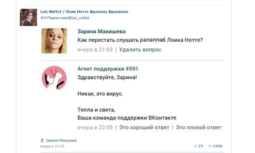 http://sg.uploads.ru/t/TKhsL.png