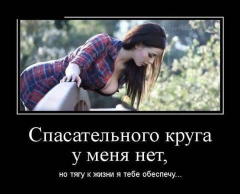 http://sg.uploads.ru/t/TKsm5.jpg
