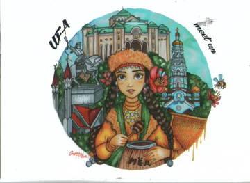 http://sg.uploads.ru/t/TKvM8.jpg