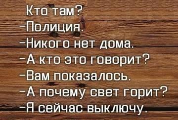 http://sg.uploads.ru/t/TLRP8.jpg