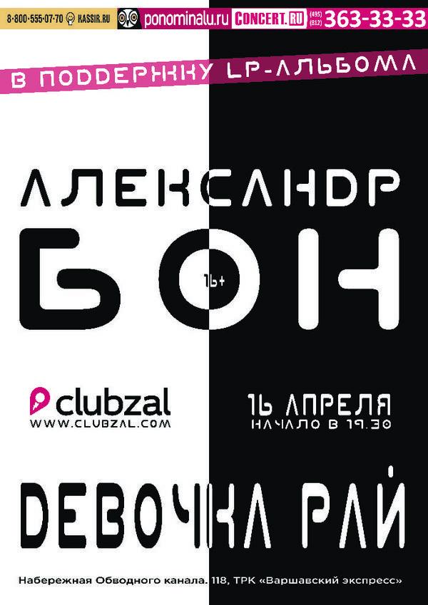 http://sg.uploads.ru/t/TUc5N.jpg