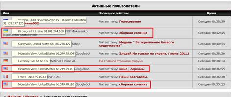 http://sg.uploads.ru/t/TfEbm.png