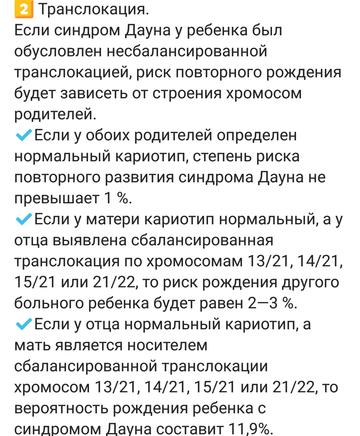 http://sg.uploads.ru/t/Tkda1.png