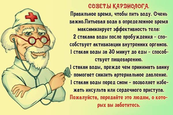 http://sg.uploads.ru/t/Tl2XN.jpg