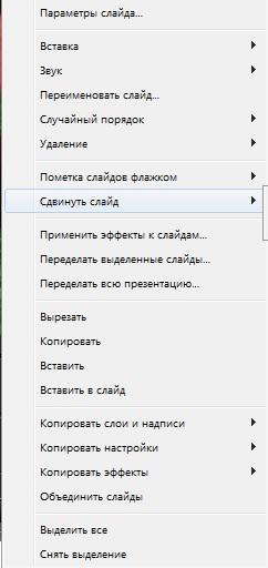 http://sg.uploads.ru/t/TlO2M.jpg