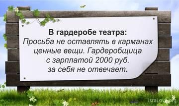 http://sg.uploads.ru/t/TnGtl.jpg