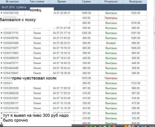 http://sg.uploads.ru/t/TqiU1.jpg
