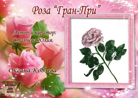 http://sg.uploads.ru/t/Twz8R.jpg