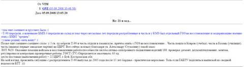 http://sg.uploads.ru/t/TxBPC.jpg