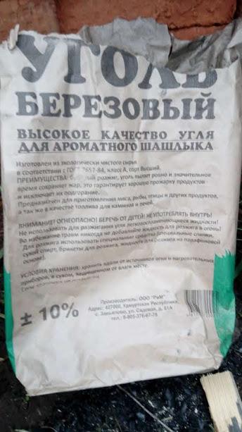 http://sg.uploads.ru/t/TxKX6.jpg