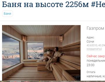 http://sg.uploads.ru/t/U6c1v.png