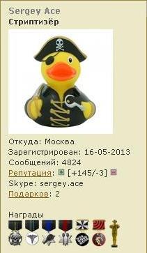 http://sg.uploads.ru/t/UB65L.jpg