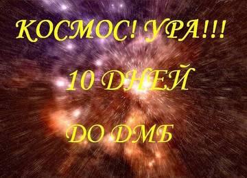 http://sg.uploads.ru/t/UChlx.jpg
