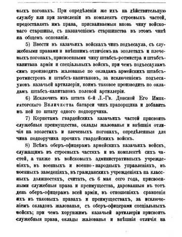 http://sg.uploads.ru/t/UIWrb.jpg